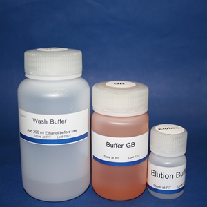 Buffer Set for Gel Extraction (250 preps)