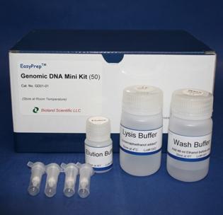 Tissue Genomic DNA miniprep kit (50 Prep)